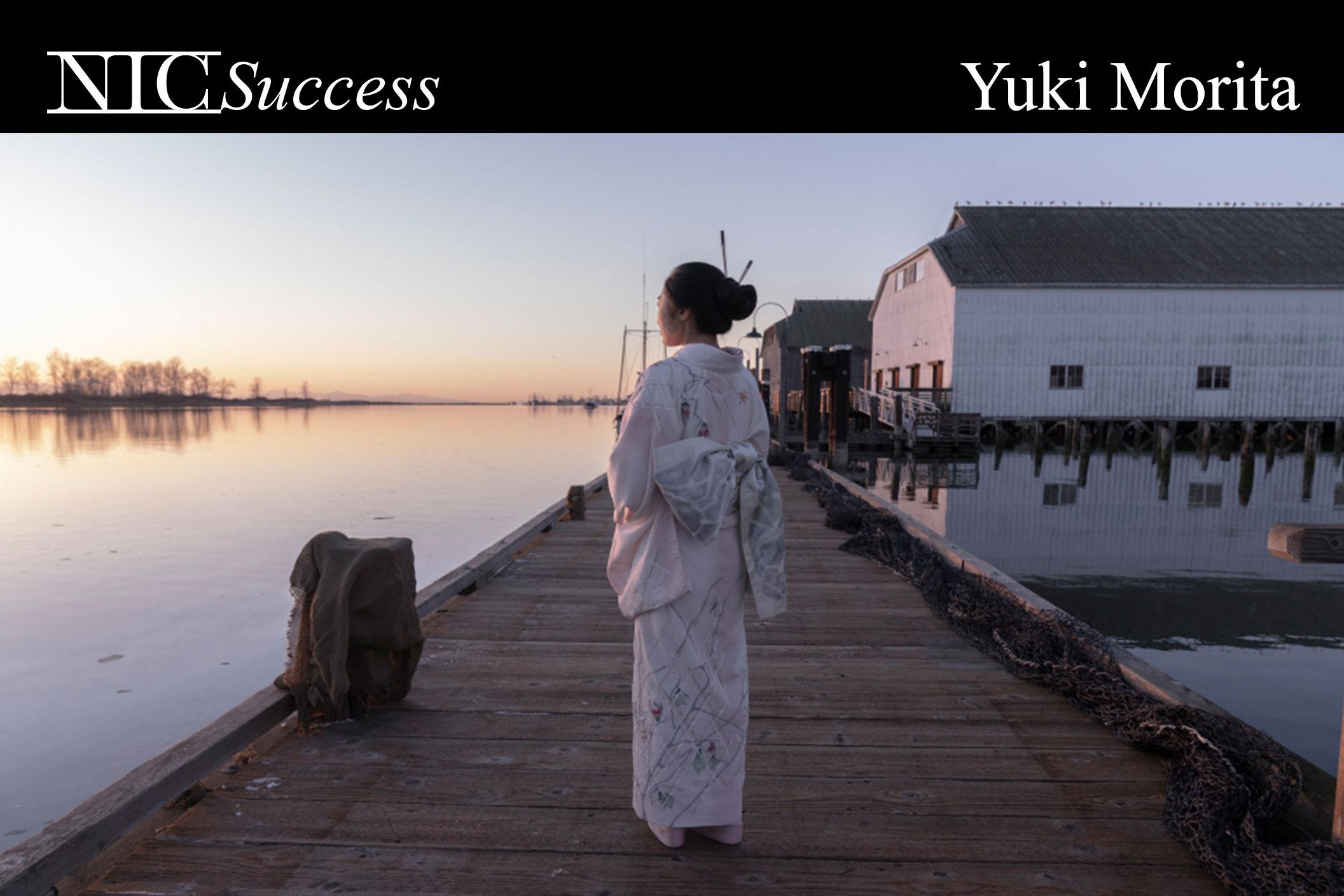 Yuki Morita's memorable role